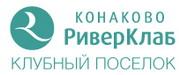 Konakovo River Club